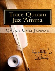 Book Cover: Trace Quraan Juz 'Amma (Traces of Quraan) (Volume 1)