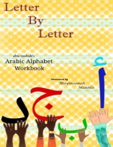 Book Cover: Letter by Letter: Abu Taubah's Arabic Alphabet Workbook