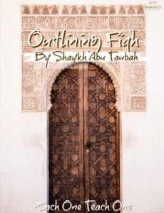 Book Cover: Outlining FiQh