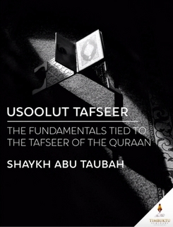 Book Cover: Usoolut Tafseer The Fundamentals Tied To The Tafseer Of The Quraan