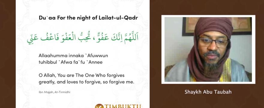 du'a for laylatul Qadr
